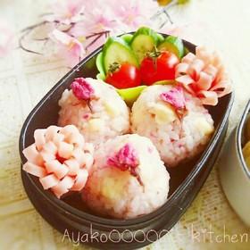 出展:http://cookpad.com/recipe/3084752