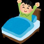 寝起きの口臭がキツイ原因は?4つの口臭予防