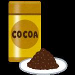 開封したココアの保存方法は?常温での保存は危険!