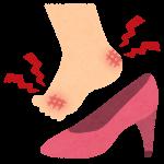 簡単にできる靴擦れ対策!○○を下に履くだけで全然違うぞ