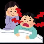 いびきをかいてしまう原因は?いびきの改善方法