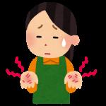 手の皮が剥ける4つの原因と対処法まとめ