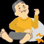 歩くと足の裏が痛いのは病気?足底筋膜炎の代表的な症状は?