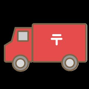 郵便トラック