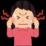 耳鳴りがキーンとする原因は?止まらないときの対処法