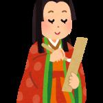 葵祭2016の日程とコースは?有料観覧席って無料観覧場所と違いはある?