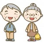 米寿は何歳?米寿祝いの相場やプレゼントにオススメなもの