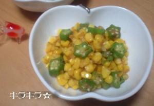 出展:http://cookpad.com/recipe/852898