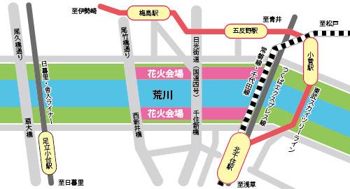 引用:http://hanabi.adachikanko.net/38hanabi/hanabi2016_gaiyo.html