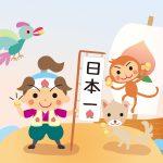 岡山桃太郎祭り2016の日程は?花火の時間や穴場スポットについて