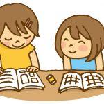 小学生低学年の自由研究の書き方やまとめ方のポイント
