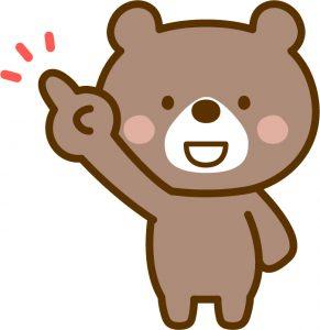 指差しポーズのクマ