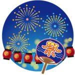 鴻巣花火大会2016の日程と有料席は?屋台は出店される?
