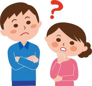 疑問を浮かべる夫婦