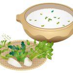 七草粥の作り方は?炊飯器で七草粥が簡単に作れるレシピまとめ
