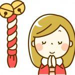 初詣2017東京で穴場のおすすめ神社6選!混雑を避けて新年を迎えよう♪