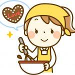 バレンタインはトースターで簡単に作れるお菓子を!おすすめレシピまとめ