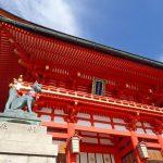 伏見稲荷大社の初詣2017参拝時間や混雑具合は?駐車場や屋台はある?