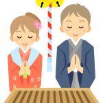 京都の初詣2017おすすめの穴場スポット3選!初詣デートに行こう