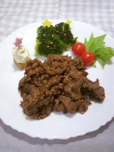牛薄切り肉の蜂蜜トマトハーブ焼き