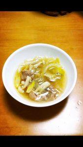生姜&玉ねぎスープ