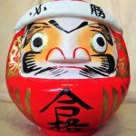 高崎だるま市2017の開催日や駐車場は?少林山達磨寺の七草大祭は日本最大級