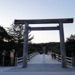 伊勢神宮の初詣2017混雑予想と混雑を避けれる時間帯は?駐車場はある?