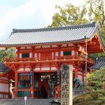 八坂神社の初詣2017混雑予想と回避する方法は?屋台はいつまで出店してる?