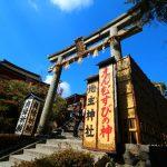 京都の地主神社は縁結びで有名なスポット!お守りや見所について